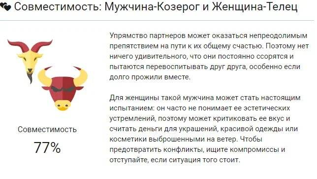 Знак зодиака телец (ребенок): характеристика, особенности и интересные факты :: syl.ru