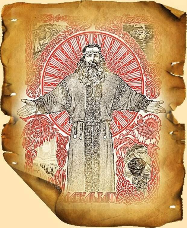 Даждьбог — бог тарх перунович - ведизм - история - каталог статей