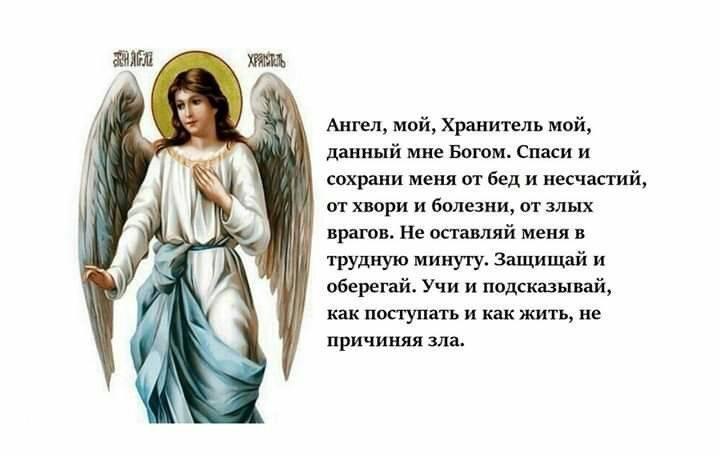 Свеча, лист и ручка: как позвать на помощь ангела-хранителя во сне и наяву