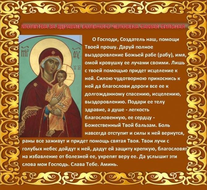 Молебен: что это такое, как правильно заказать в церкви, с акафистом, о здравии, какие бывают требы, образец записки – молитвы и акафисты на spas-icona.ru