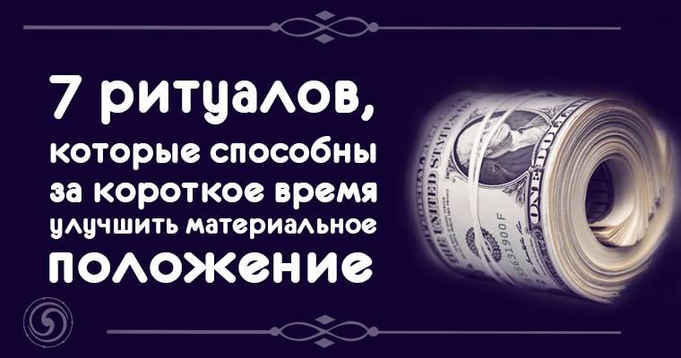 Онлайн-гадания на удачу в деньгах, жизни, любви, работе и новых делах