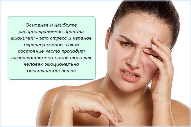 Слезятся глаза: почему и что делать? лечение слезотечения