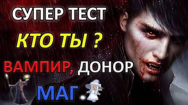 Признаки энергетического вампира: как распознать и защитить себя