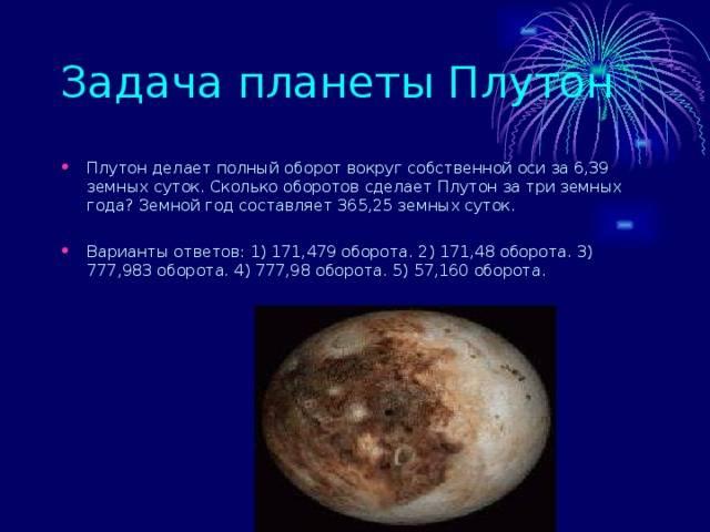 Планеты нашей с вами солнечной системы