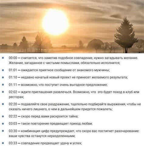 Время 22 11 на часах – символ добрых перемен! чем благоприятно значение 22:11 в ангельской нумерологии?