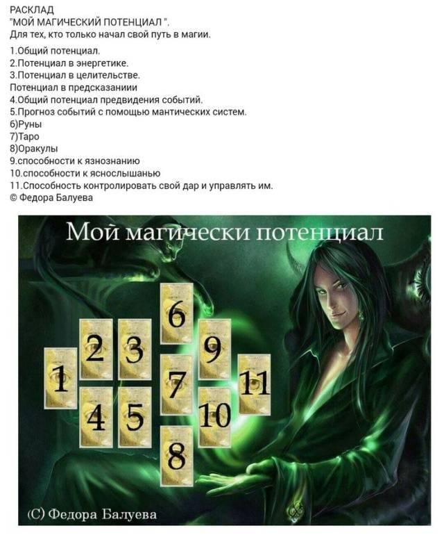 Как распознать ведьму в наше время :: заговоры и молитвы - верую господи.ру