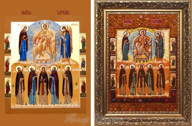 Оптинский молитвослов
