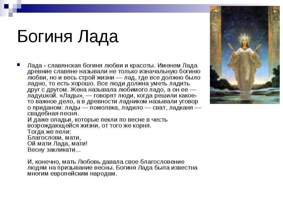 Женский оберег ладинец: значение славянского символа креста лады богородицы