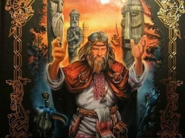 Веды и Ведическая Русь