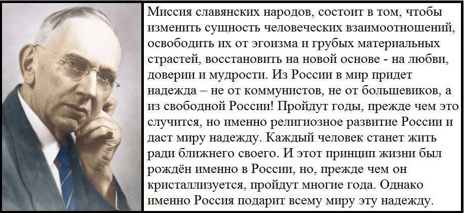 3 мировая война, о чем говорит пророчество для россии: начало боевых действий ознаменовано беспорядками в рф