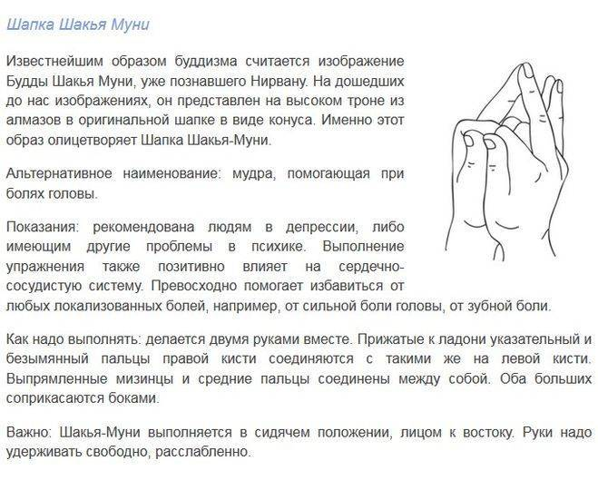 К чему чешутся пальцы — народные приметы