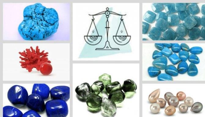 Какие камни подходят весам: женщинам и мужчинам