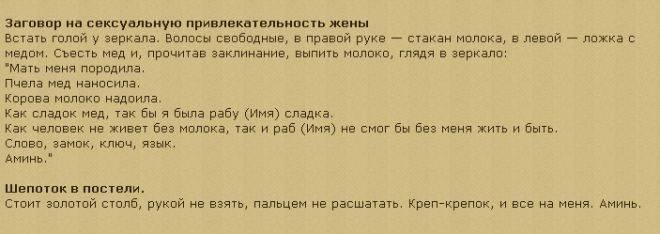 Как заставить мужчину думать о тебе на расстоянии - автор екатерина данилова - журнал женское мнение