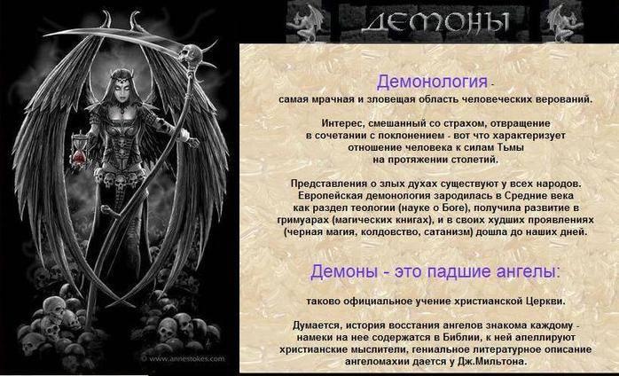 Ангел-хранитель каждого знака зодиака