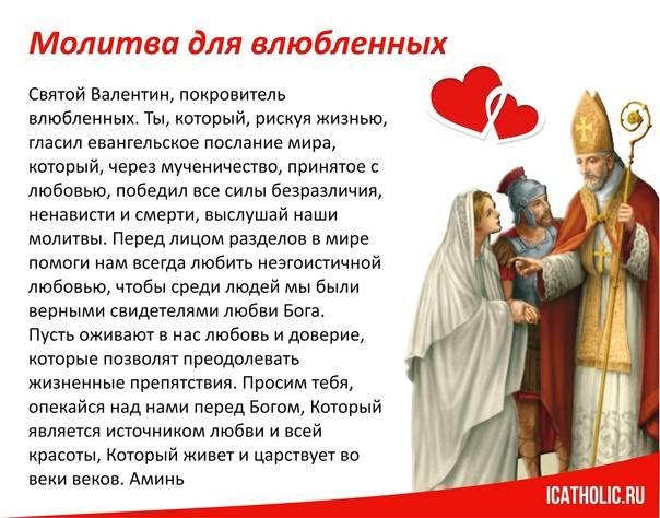 Молитвы за мужа пресвятой богородице