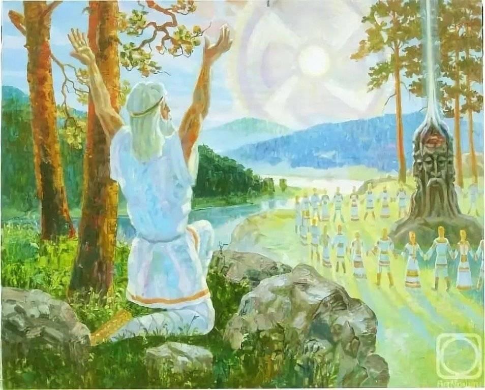 Славяно-арийские веды — наследие богов