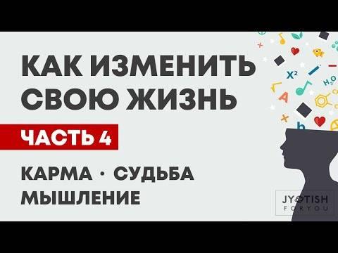 Карма иотношения. статья. кармология. самопознание.ру