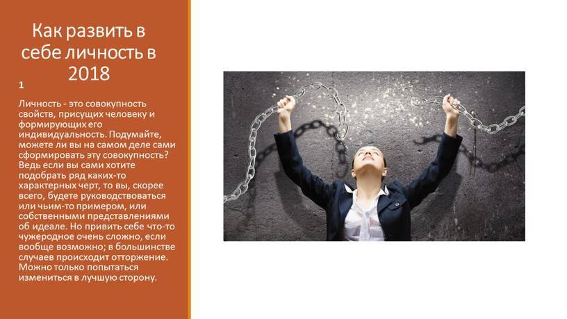 Как развить интуицию и скрытые способности: мощные упражнения для всех - psychbook.ru