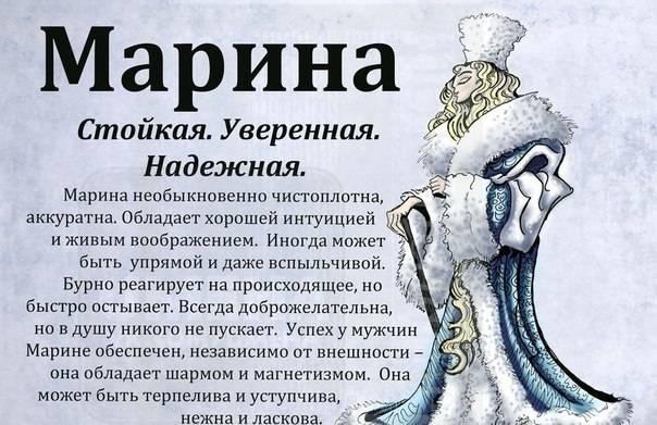Толкование и значение имени пелагея
