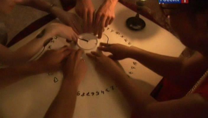 Как вызвать черта на бумаге с помощью иглы, рисунка чёртика в домашних условиях