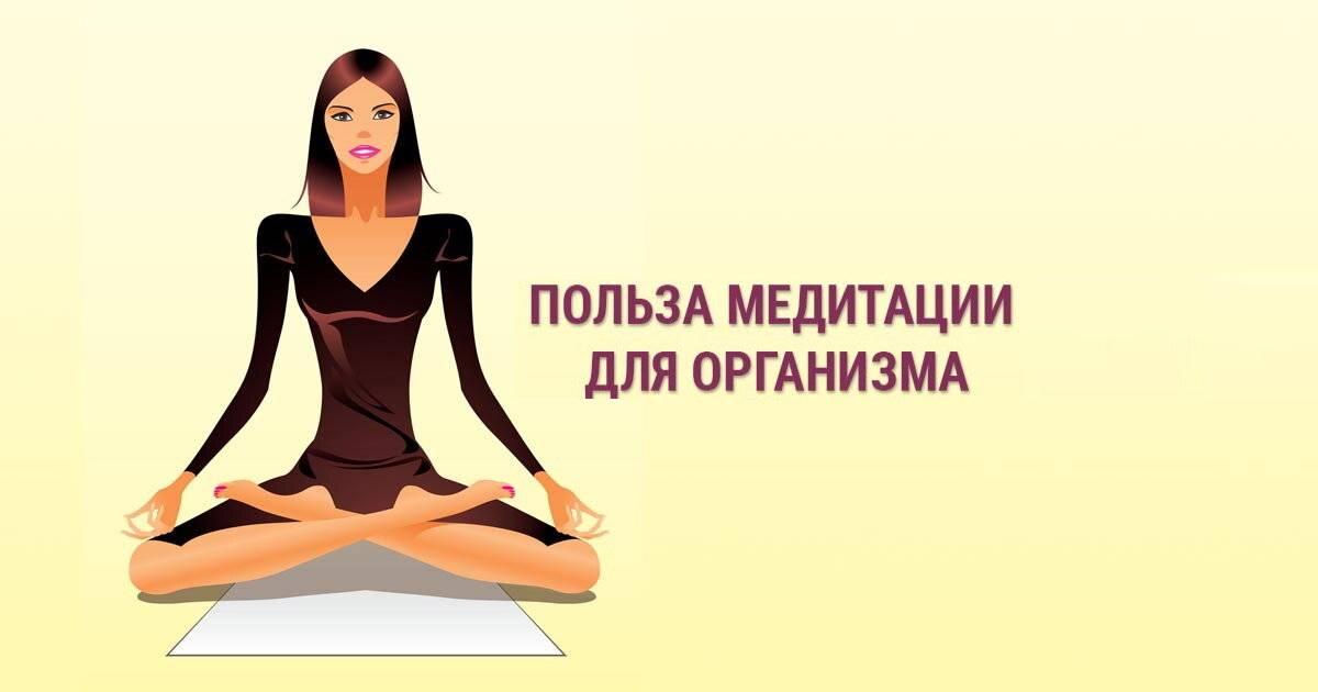 Практика медитации с точки зрения науки - burning hut