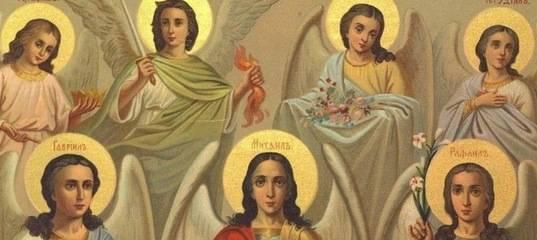 Шестикрылые серафимы — ангелы, сильнее которых только бог