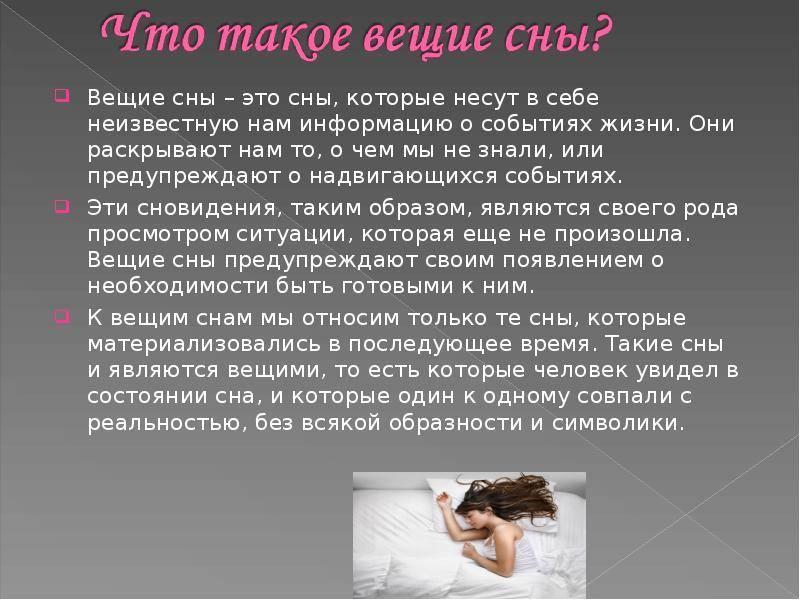 К чему снится грязная вода женщине или мужчине - толкование сна по сонникам