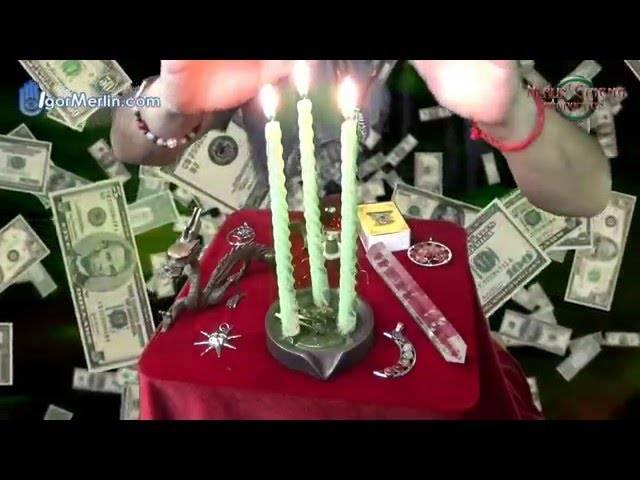 Простые обряды на деньги и удачу самостоятельно дома