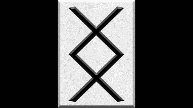 Руна альгиз - значение, комбинации с другими рунами