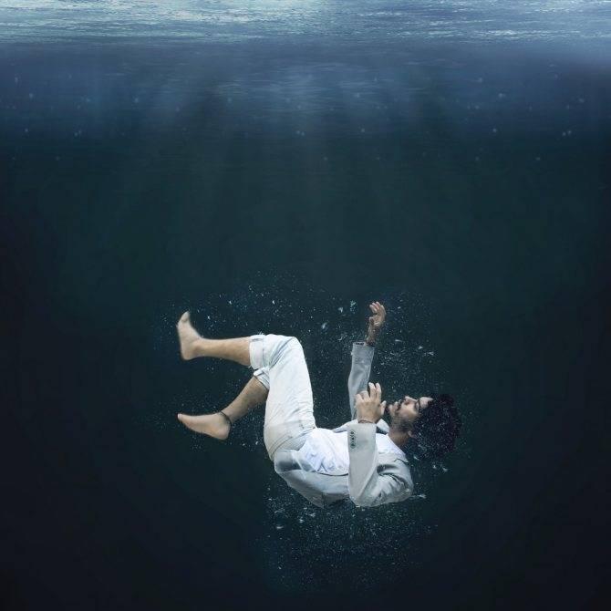 К чему снится, что тону в воде, женщине, мужчине, девушке