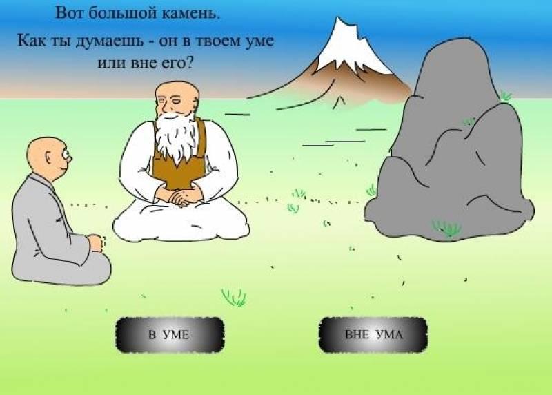 Главное отличие дзэн от других ветвей буддизма - полет души - эзотерика, психология, саморазвитие
