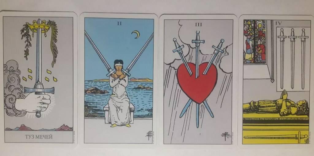 Двойка мечей - толкование и значение карты таро