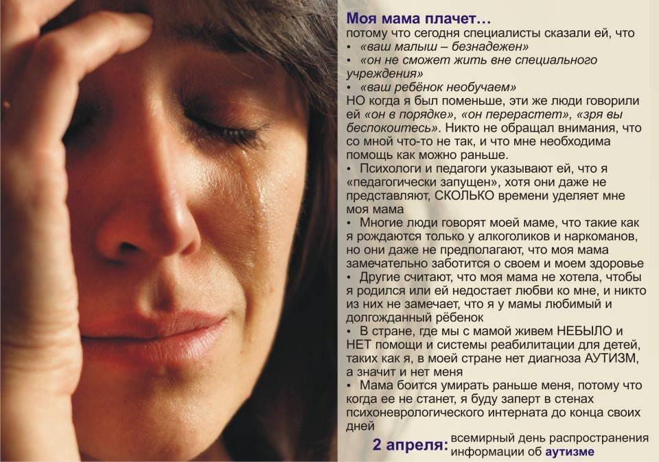 К чему снится умершая мама живой (видеть во сне, разговаривать) – сонник   zdavnews.ru
