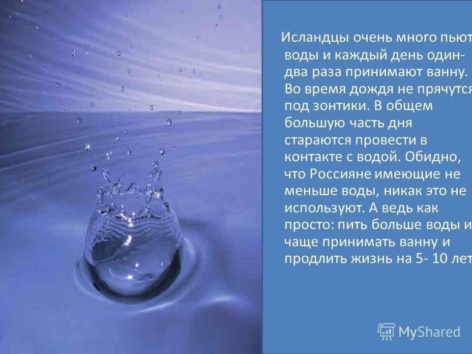 Сонник набирать воду в бутылку