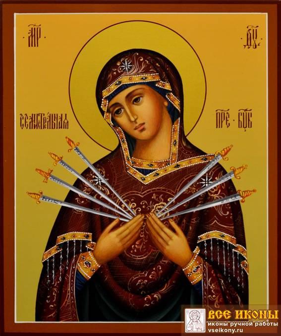 Сильная молитва семистрельной божьей матери. умягчение злых сердец