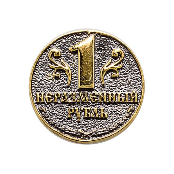 Ритуал «неразменный рубль. магия денег или денежная магия.