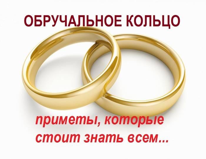 Можно ли поменять обручальные кольца на новые
