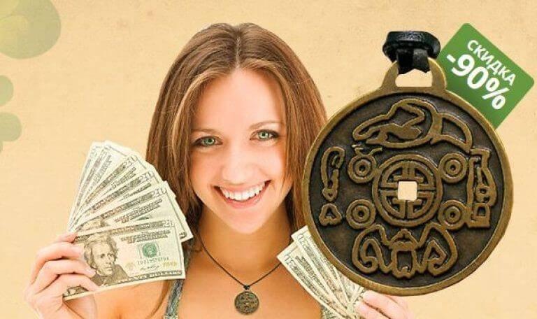 25 сильных мандал для денег и удачи в работе