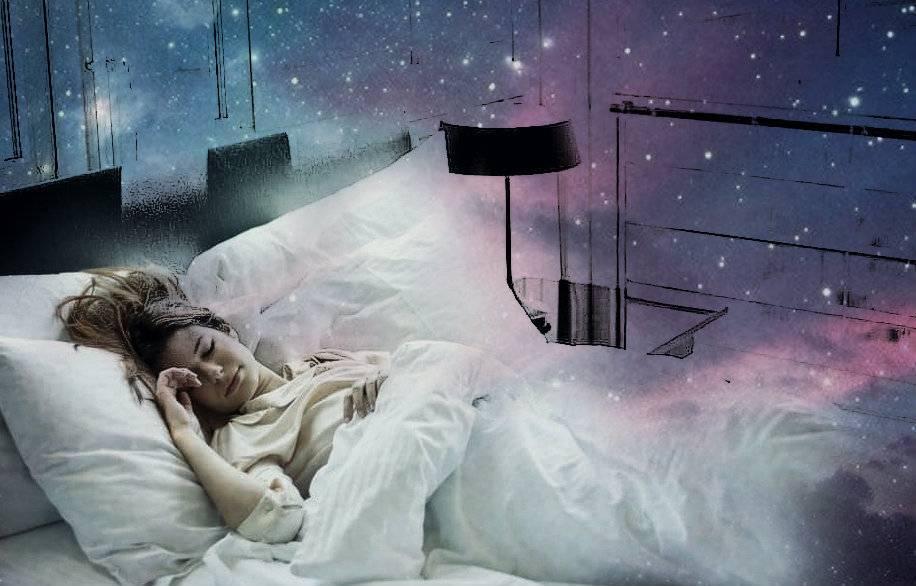 Сонник переставлять кровать