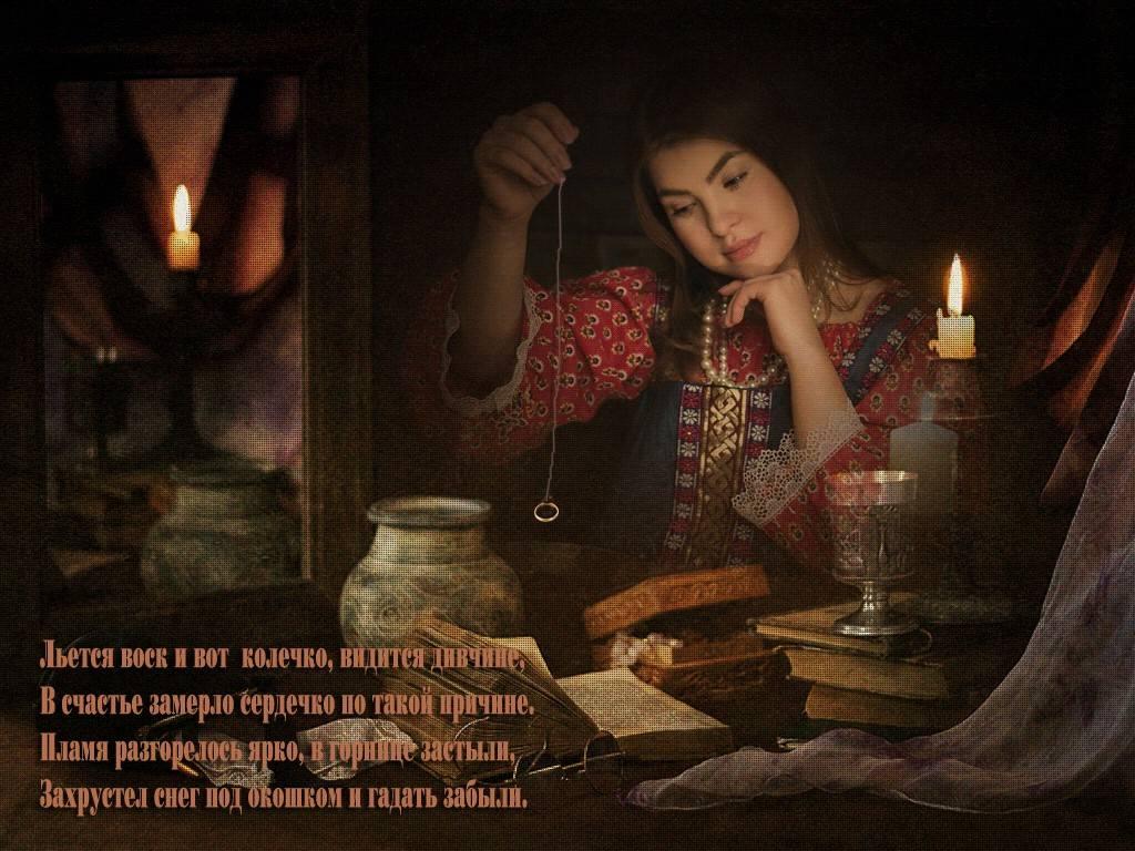 Гадание новая книга ведьм