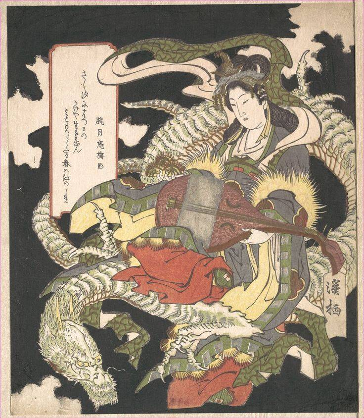 Ямата-но ороти - yamata no orochi - xcv.wiki