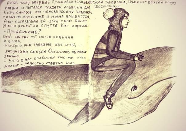 К чему могут сниться киты?