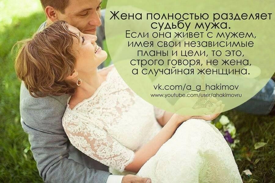Как встретить своего мужчину и стать счастливой