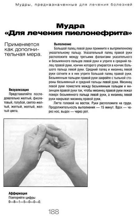 Нам не страшен артроз кистей рук: простая профилактика - нолтрекс.