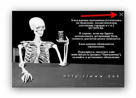 Как узнать дату своей смерти: по дате рождения, гороскопу, фамилии ???? нумерология нумерологические гадания