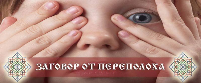Лечение заикания у взрослых и детей. целесообразность лечения.