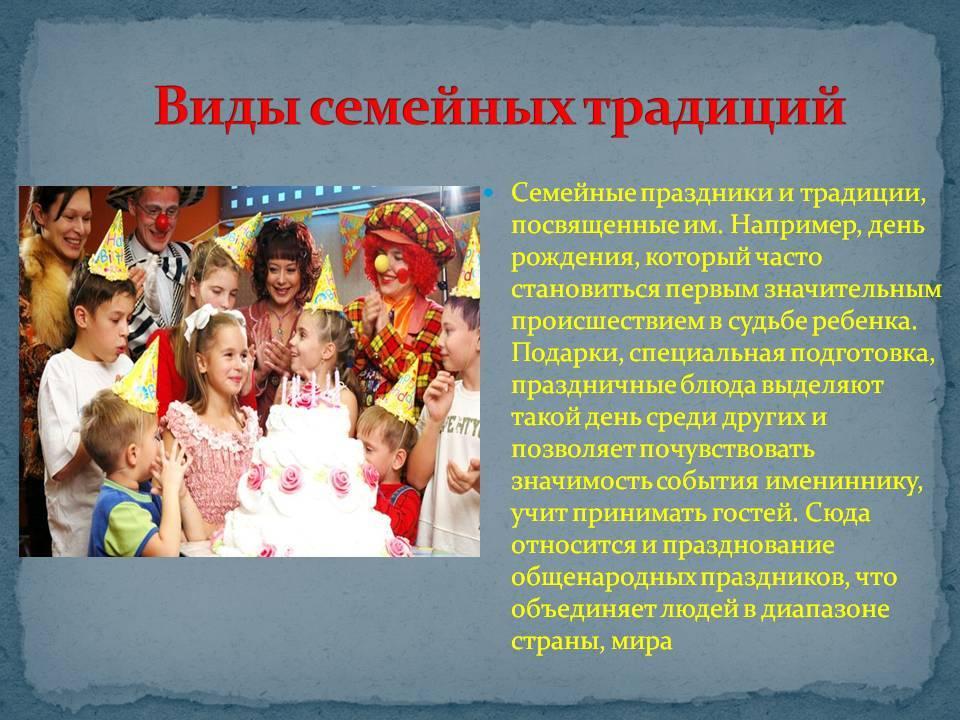 Ритуалы на замужество: в день рождения, с тапочкам, на полнолуние и другие варианты