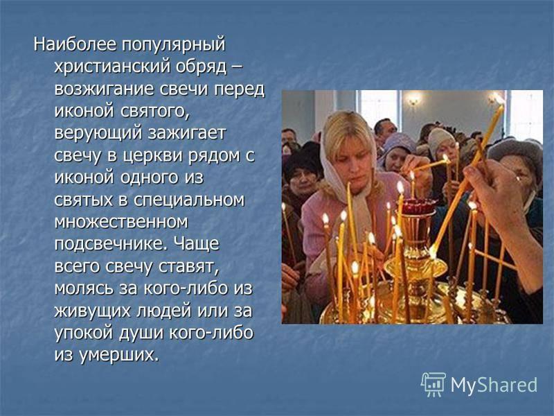 Как круто изменить жизнь с помощью ритуалов в день рождения