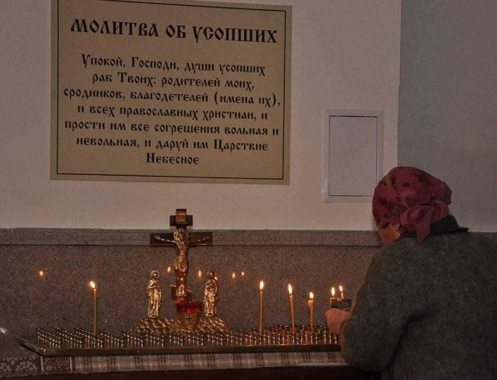 Молитва о новопреставленном до 40 дней