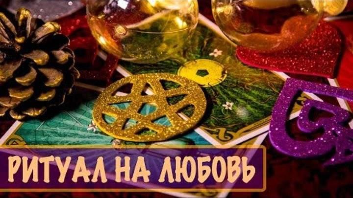Ритуалы на исполнение желаний в Новолуние